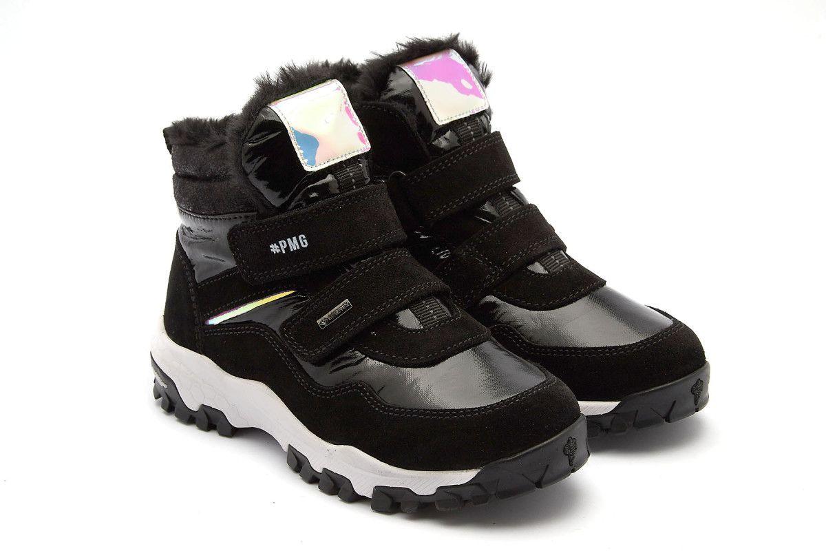 Kid's Insulated Boots Gore-Tex PRIMIGI 8422011