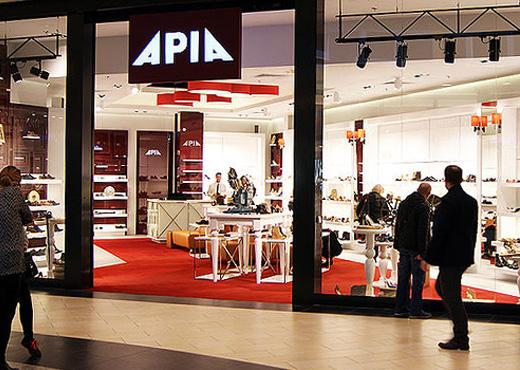 APIA Stary Browar Poznań